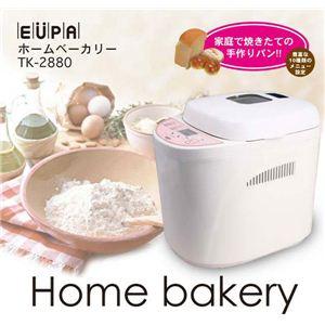 EUPA(ユーパ) ホームベーカリー TK2880 - 拡大画像