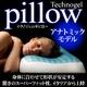 イタリア製 Technogel(テクノジェル)ピロー アナトミックモデル MP060100N 専用枕カバー付 写真1