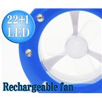 1台3役!!コンパクト♪ 22+1灯LED付 多機能充電式扇風機 LH-5530