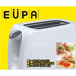 EUPA ポップアップトースター TK-P208 - 拡大画像