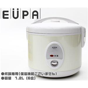 EUPA 炊飯器 6合炊き TK-RC12 - 拡大画像