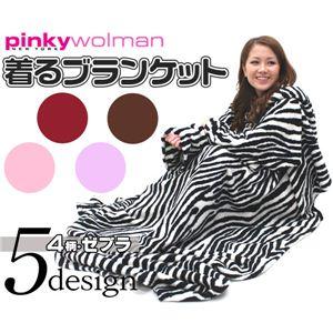 pinkywolman 着るブランケット 8149 パープル - 拡大画像