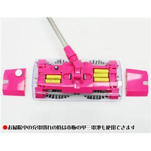ウルトラスイーパー HU-S35 ピンク