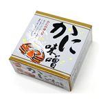 かに味噌(かにの身入り) 70g 60個セット