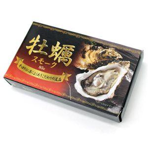 牡蠣の燻製 85g缶 24個セット - 拡大画像