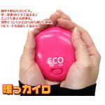 電池式カイロ 暖っカイロ HB-030 ピンク・白の2個セット