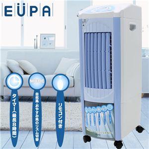 EUPA(ユーパ) リモコン付き冷風扇(家庭用) TK-AC08R - 拡大画像