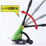 家庭用急速充電式トリマー 草刈太郎 HT-342