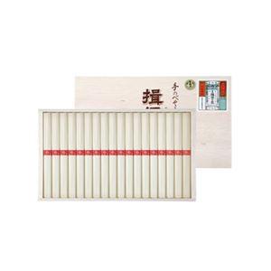 手延べ素麺 揖保の糸 上級 (50g×18束) YC-30T