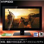 17.3インチ デジタルハイビジョンLED液晶テレビ ST-17TV
