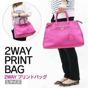 2WAYプリントバッグ Lサイズ マスタード - 拡大画像