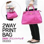 2WAYプリントバッグ Lサイズ タヒチピンク