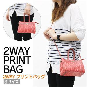 2WAYプリントバッグ Sサイズ ピンク - 拡大画像
