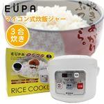 EUPA(ユーパ) マイコン式炊飯ジャー TK-RC32
