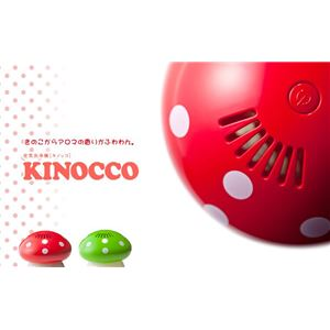 空気清浄器[キノッコ] KINOCCO RCW-10 (透明タイプ) レッド - 拡大画像