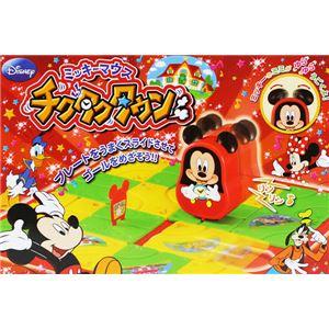 Disney ミッキーマウス チクタクタウン