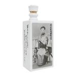 有田焼 角瓶(デカンタ) 幕末シリーズ 高杉晋作7,300円(税込)