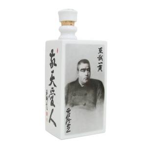 有田焼 角瓶 デカンタ 幕末シリーズ 西郷隆盛