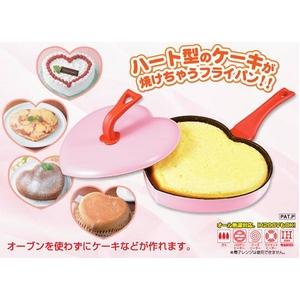 ベルフィーナ ハートパン (マーブルコーティング) ピンク