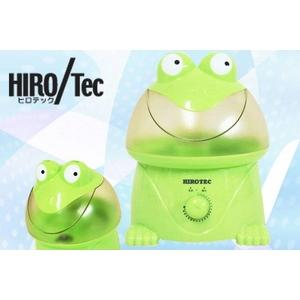 HIROTec 加湿器 カエル HK-09C  - 拡大画像