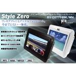 7インチTFTワンセグ TVデジタルフォトフレームプレイヤ StyleZero ホワイト RV-OST716WH