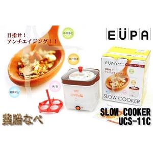 EUPA(ユーパ) 薬膳なべ UCS-11C - 拡大画像