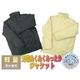 充電ぬくぬくあったかジャケット HT-MV069 ベージュ Lサイズ 写真1