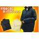 充電ぬくぬくあったかジャケット HT-MV069 ベージュ Lサイズ 写真4