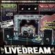SEGA TOYS(セガトイズ) LIVE DREAM ロックバンドセット - 縮小画像1