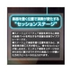 SEGA TOYS(セガトイズ) LIVE DREAM ロックバンドセット - 縮小画像2