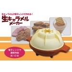 生キャラメルメーカー 2,310円(税込)