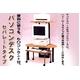 パソコンデスク セパレートタイプ SPL-U90 写真1
