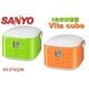 サンヨー 3合炊飯器 vita cube ECJ-XQ30 オレンジ 写真1