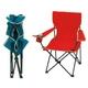 リラックスアウトドアチェア 赤・ブルーの2色 6脚セット  - 縮小画像4
