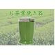 EUPA お茶葉挽き器 (TSK-928T) 写真1