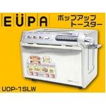 EUPA ポップアップトースター UOP-1SLW