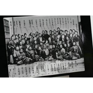 有田焼陶板 明治維新の志士達の写真を見る。