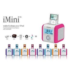 i Mini ポータブルドック・デジタルサウンドシステム IP-831 パープル