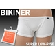 BIKINER メンズ スーパーローライズ ホワイト Mサイズ【アウトレット】 10枚セット - 縮小画像1