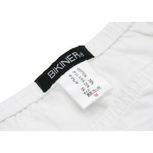 【アウトレット】 BIKINER メンズ スーパーローライズ ホワイト Lサイズ10枚セット