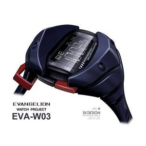 エヴァンゲリオン・オリジナルデザイン腕時計 『EVA-W03』