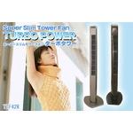 スーパースリムタワーファン ターボパワー TTF42R ダークレッド