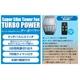スーパースリムタワーファン ターボパワー TTF42R ダークレッド 写真2