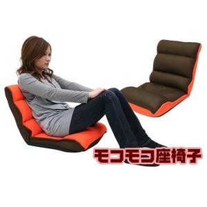 フロアチェアー ミニモコモコ座椅子 RT-21A ダークブラウン