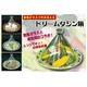 ドリームタジン鍋 丸型 レモン唐草 写真1