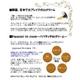 パパラッチBB 30クリーム ラメ入り 【3個セット】 - 縮小画像4