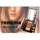 UP renoma メイクアップキット2 - 縮小画像1
