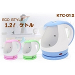 ECO STYLE 電気ケトル ピンク