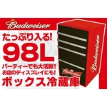 バドワイザー 98L ボックス冷蔵庫 SC98