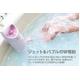 【お風呂をリラックスタイムに】家庭用コンパクトジャグジー ホッとスパ JTM-301(工事不要) - 縮小画像2